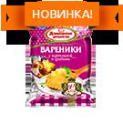 kartoshka-gribi